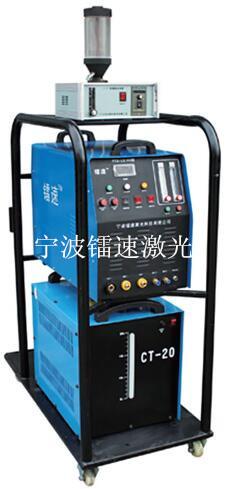 手持等离子堆焊机 等离子粉末堆焊 等离子弧焊 螺杆堆焊机