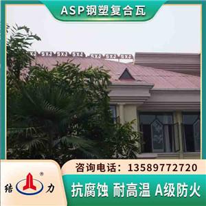 厂家销售asp覆膜钢板 四川钢塑复合瓦 树脂铁皮板