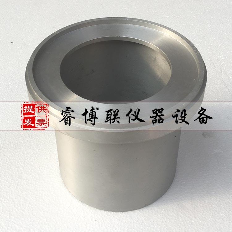 砂浆表观密度测定仪 砂浆密度筒