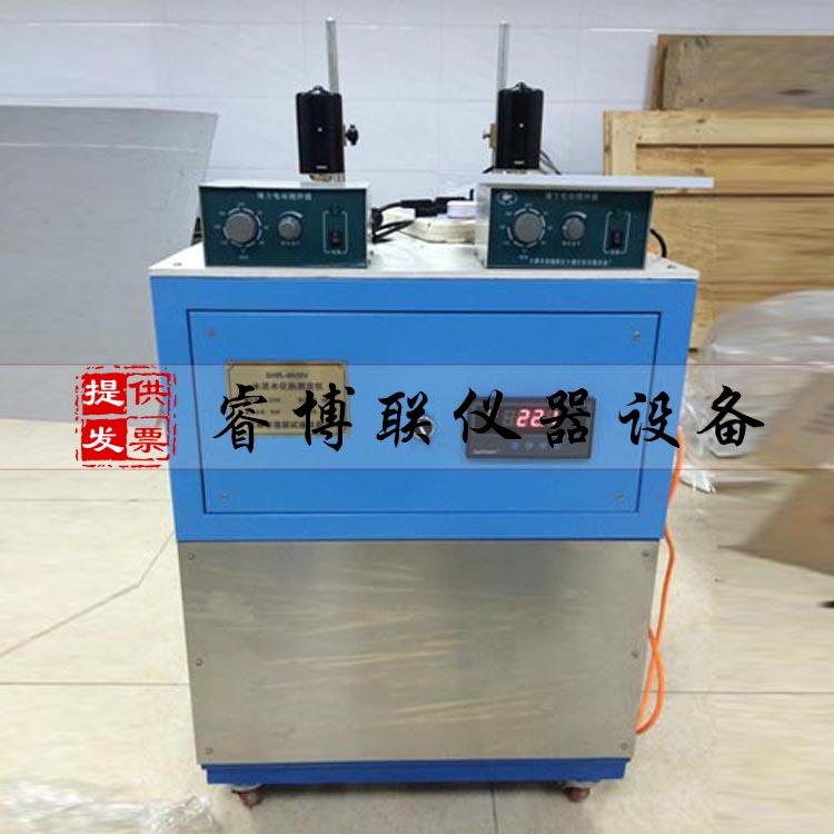 水泥试验用水泥水化热测定仪
