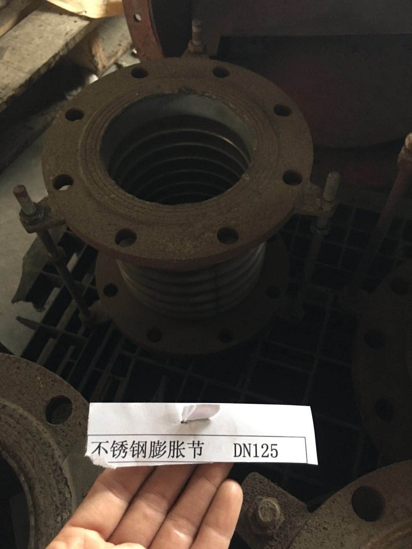 不锈钢膨胀节   DN125