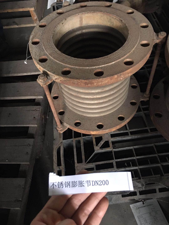 不锈钢膨胀节DN200