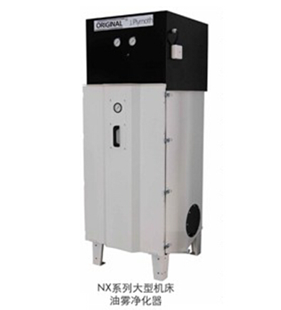 机床油雾净化器电机功率
