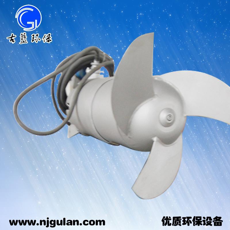 搅拌机 搅拌器 小型搅拌机 电动搅拌器 潜水搅拌机 厂家供应