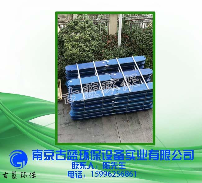 GLSUN1500 充电式太阳能曝气器 污水曝气机池塘 专业研制