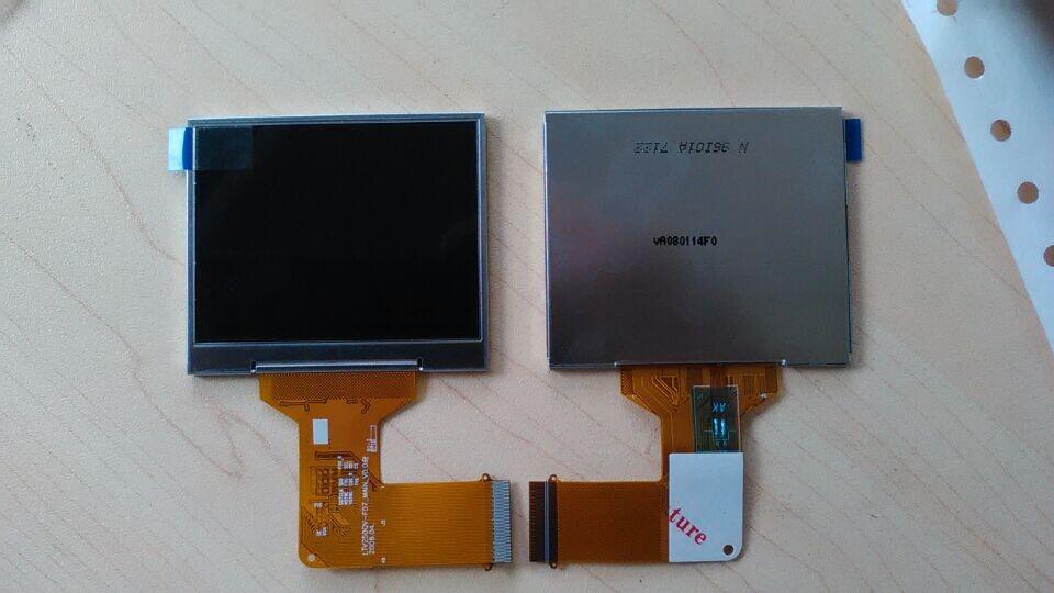 供应三星2.5寸(LTV250QV-F07)TFT-LCD数码屏
