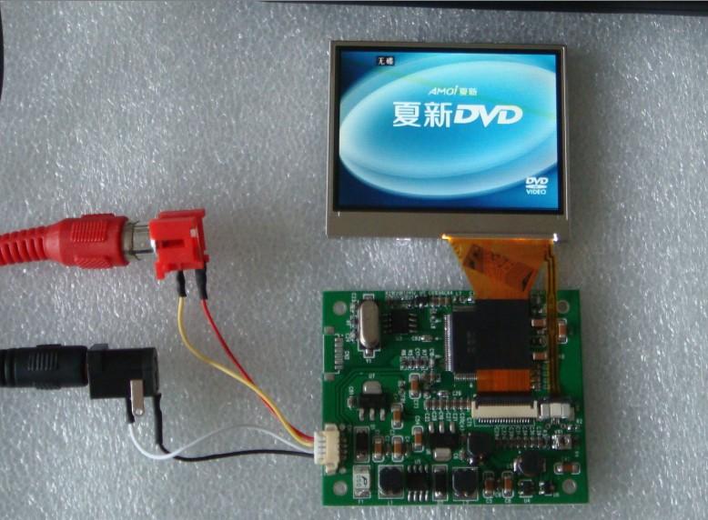 供应票据鉴别仪用液晶显示模块