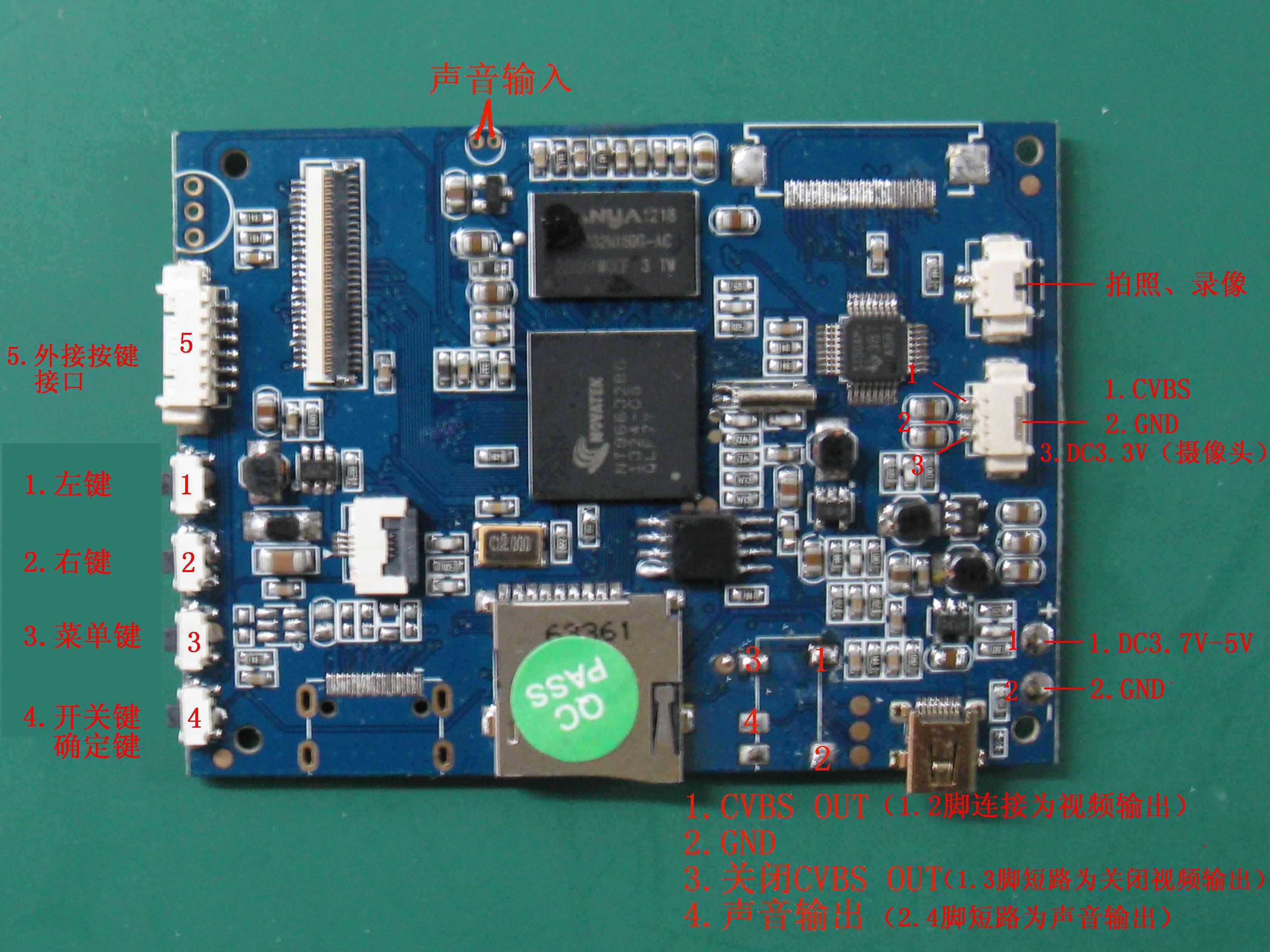 供应3寸视频定格板(可调色调亮度对比度)