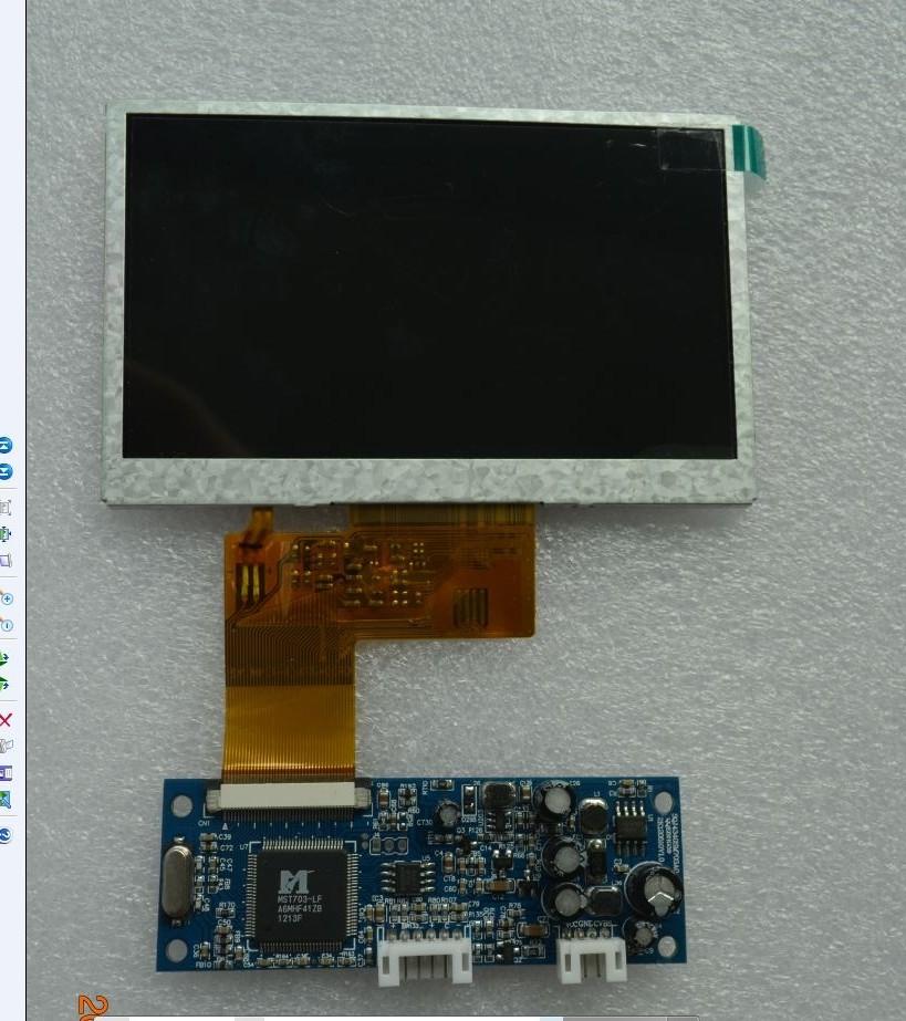 供应高清4.3寸液晶屏及AV驱动板