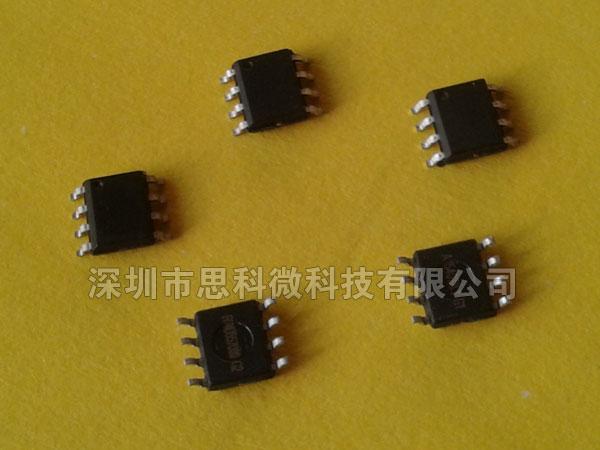 开发电子血压计 血糖仪 定制各种声音芯片IC