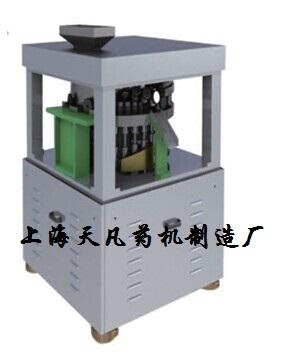 普洱茶压机