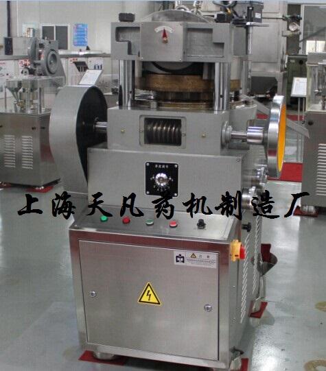 固体酒精压块机压片机