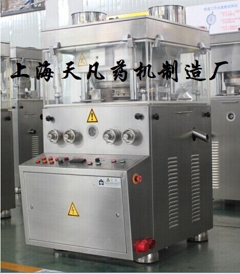 红糖块压机