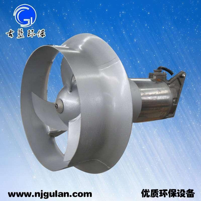 南京古蓝铸件式潜水搅拌机QJB