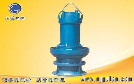 古蓝ZQB、HQB轴流泵 质量三包