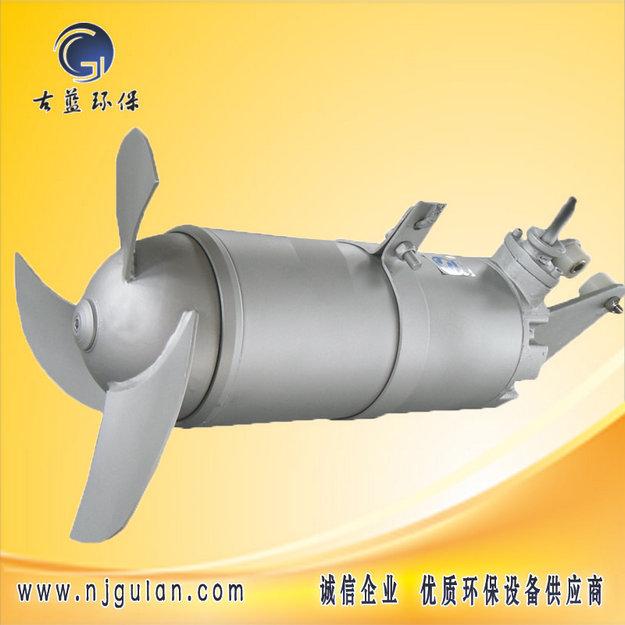 潜水搅拌机 潜水搅拌器 冲压式
